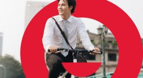 Home Credit Bike Loan – Who Are Qualified To Apply For This Loan Offer