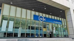 Apply For RCBC Auto Loan: Who Are Qualified To Apply For It