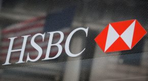 HSBC Personal Cash Loan – How To Apply For this HSBC Loan Offer